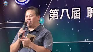 Publication Date: 2018-08-03 | Video Title: 莊偉祥先生頒發啟慧中國語文獎 - 2017-2018 聰穎教