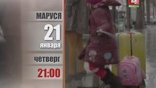 """Анонс фильма """"Маруся"""""""