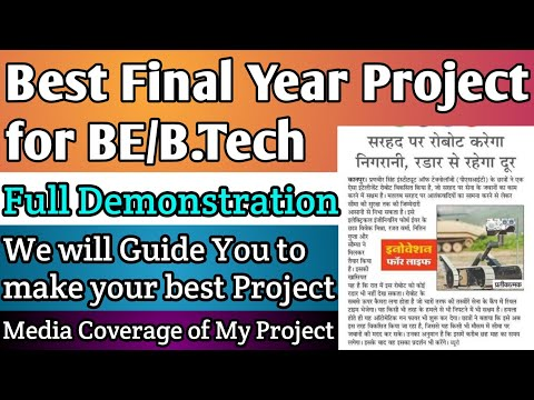 Best Final Year Project For ECE | IOT Based Projects For Electronics Engineering| Project Ideas 2019