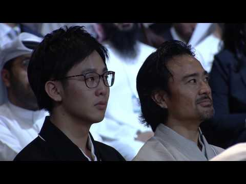WGS17 Sessions: The Japanese Model in Behavioral Engineering