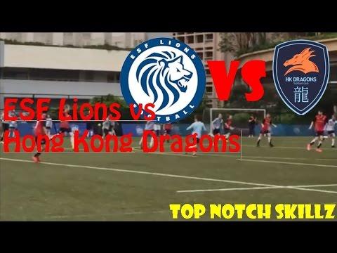 HKJFL Cup U13 Final | ESF Lions vs Hong Kong Dragons