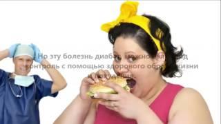 Полезное похудение  От каких болезней можно избавиться  сбросив лишний вес