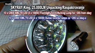 SKYRAY King, 25.000LM Flashlight-Unpacking (Raspakiravanje)