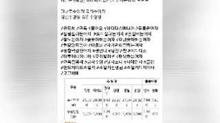 #광나루수영장 #한강수…