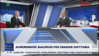 Polski punkt widzenia 09.12.2019 thumbnail