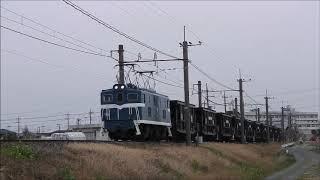 秩父鉄道三ヶ尻線石炭貨物列車703レ(2020/2/14)