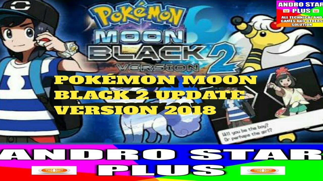 pokemon black 2 скачать на андроид