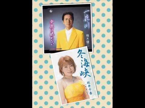 2014年4月16日放送分「けんちゃん ち~ちゃんの演歌・朝いちばん」楠木健二 坂井千春