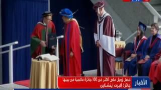 نشرة الاخبار  فتح باب تنسيق القبول بكليات جامعة الازهر علي بوابة الحكومة المصرية