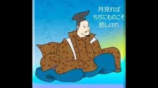 百人一首ガイド:音声とイラストでご紹介! http://www.100karuta.com/0...