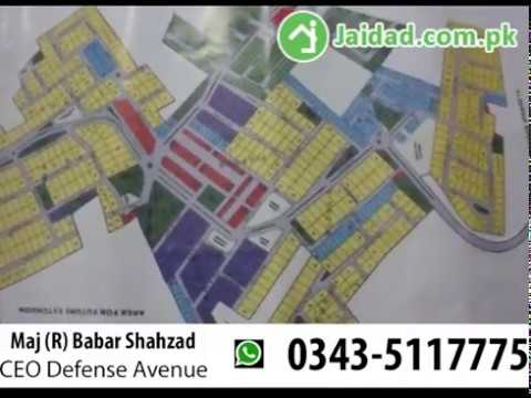 Islamanad Cooperative housing Society Express Way ICHS location near new Islamabad Airport briefing