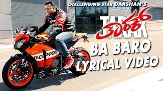 Ba Baro Lyrical Video Song | Tarak Kannada Movie Songs | Darshan, Sruthi Hariharan | Arjun Janya
