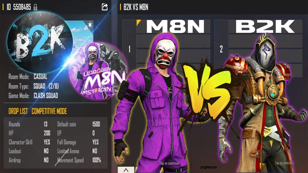 B2K VS M8N   1V1 AWM GOD VS MOBILE LEGEND - BEST ROOM EVER   تحدي مستقعدين ضد بورن تو كيل