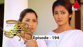 Oba Nisa - Episode 194 | 06th January 2019 Thumbnail