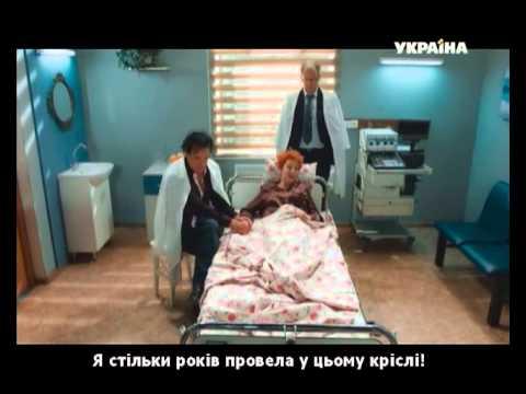 Возвращение Ляли (5 (65) серия)