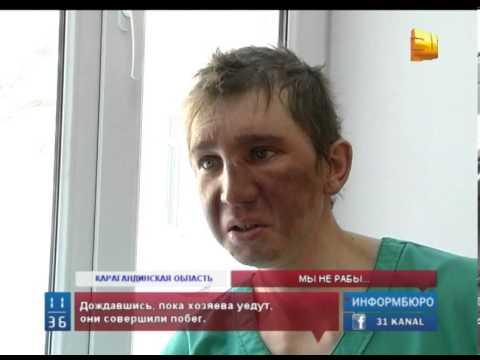 В Карагандинской области