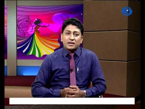 Sakhi Sahyadri - 06 July 2018 - पावसाळ्यातील परिस्थिती आणि आरोग्याची काळजी