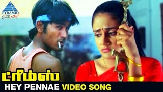 Download Hindi Video Songs - Dreams Tamil Movie Songs HD | Hey Pennae Video Song | Dhanush | Diya | Parul Yadav | Bharathwaj