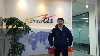 [Korea GLS, 코리아지엘에스-전시물류.전시화물]…