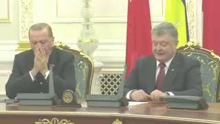 Эрдоган уснул на пресс конференции с Порошенко
