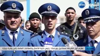 تيبازة: مصالح الأمن الوطني تطيح بشبكة دولية مختصة في سرقة السيارات الفارهة