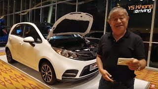 2019 Proton Iriz Launched - Facelifted with New and Better Looks and Hi Proton | YS Khong Driving