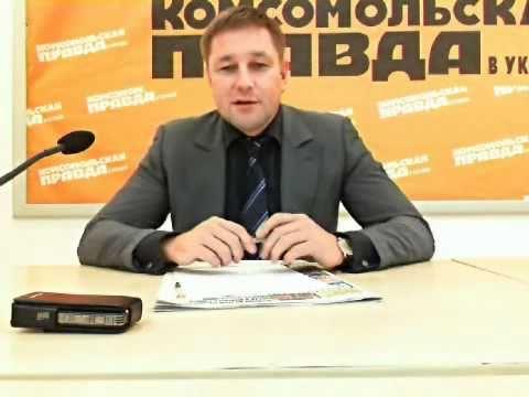 Константин Стогний.flv
