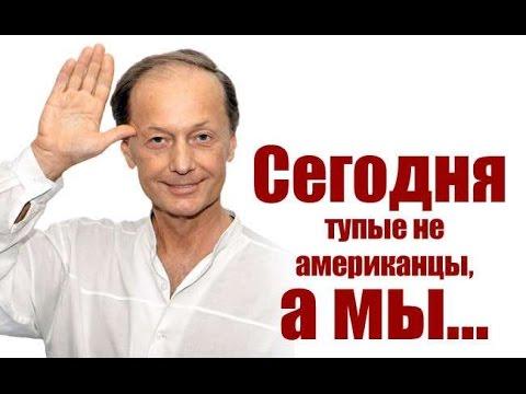 Михаил Задорнов Лучшее смотреть онлайн