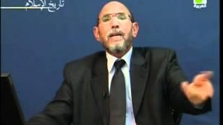 تاريخ الإسلام - الحلقة رقم 5