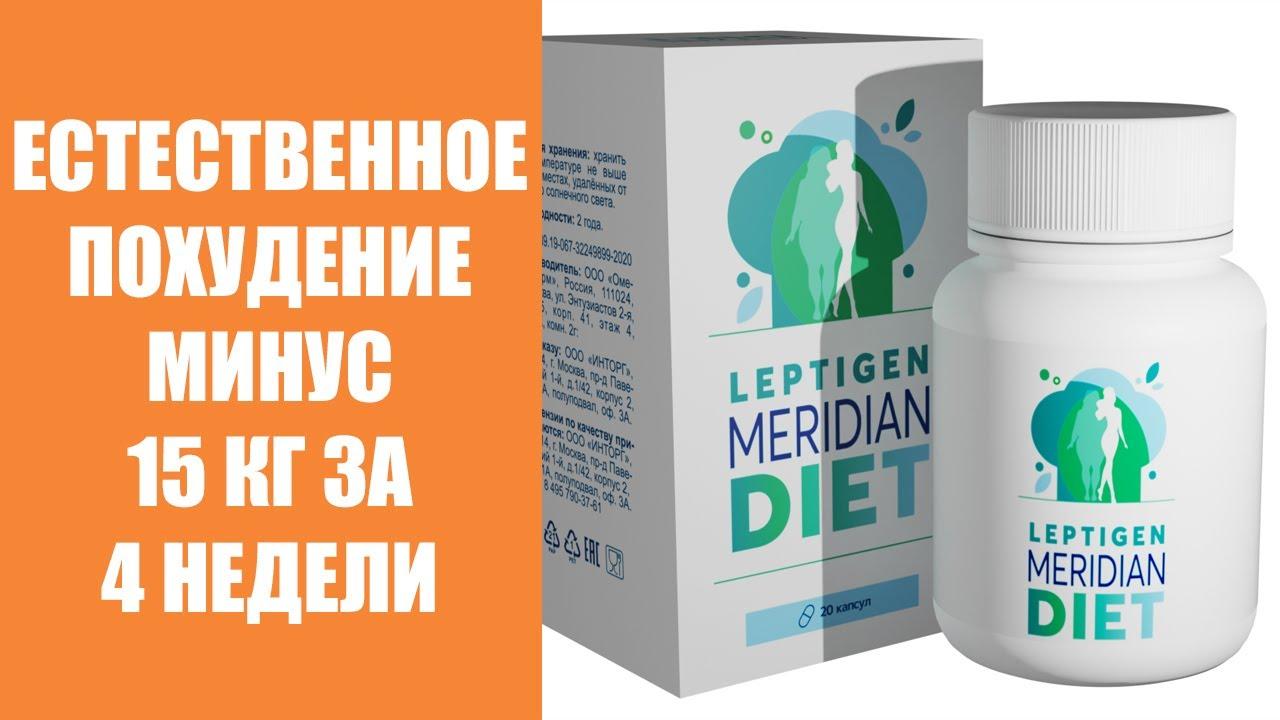 лецитин для похудения какой лучше