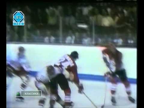 Суперсерия 1972 СССР-Канада