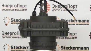 Видео-обзор индукционного светильника для высоких потолков Steckermann DIL-01(, 2016-04-21T10:55:36.000Z)