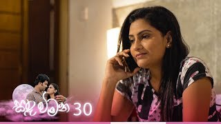 Sanda Wimana | Episode 30 - (2020-03-18) | ITN Thumbnail
