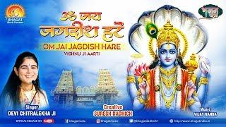 Om Jai Jagadish Hare – Michaeltaborsky