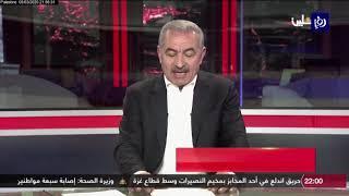 فلسطين.. ارتفاع عدد المصابين بكورونا في بيت لحم إلى 16 مصابا - (6/3/2020)