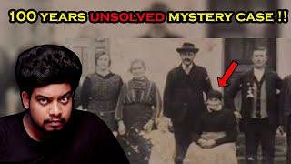 ஒரு குடும்பமே செத்து 100 வருடமாக நிகழும் மர்மம்!! Hinterkeifeck Case!! | RishiPedia | Tamil | தமிழ்