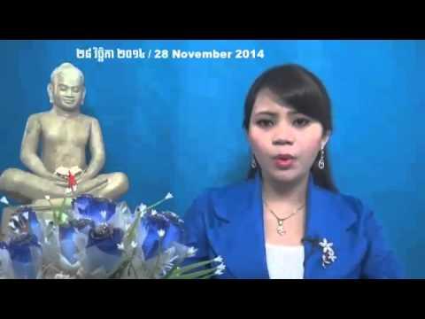 CNRP Daily News 28 November 2014 | Khmer hot news | khmer news | Today news | world news