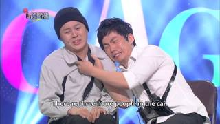 [Gag Concert] You Are so bad / 나쁜 사람 (2013.04.06)