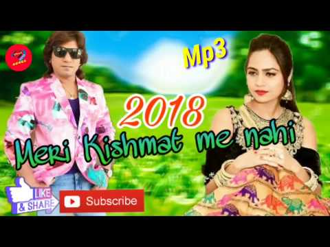 VIKRAM THAKOR NEW MP3 SONG 2018