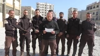 الدفاع المدني يعلن حلب مدينة منكوبة ويناشد لإنقاذها