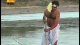 Ram mere Ghar ana