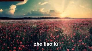 Tam thốn thiên đường karaoke beat 三寸天堂伴奏