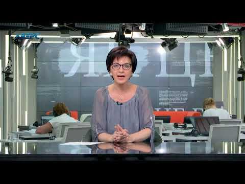 ТРК Аверс: Як це було 24 06 2019