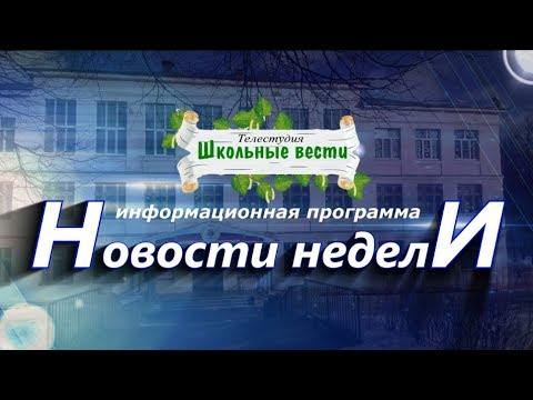Выпуск 1 (2018-19)