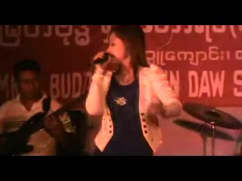 rakhine song live 2011 bangladesh, Saw Nhun Nwe   YouTube