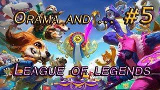 League of legends #5 Кошки против Собак