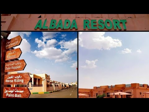 AL BADA HOTEL AL AIN, aBU DHABI UNITED ARAB EMIRATES