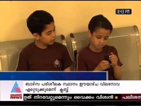 IIS Doha-Asianet News