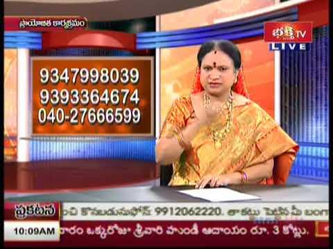Vijayamargam 11 January 2020