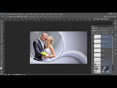 Оформляем свадебную фотографию в фотошопе